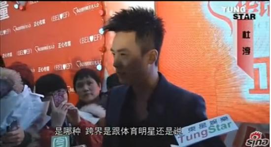 视频:杜淳将登央视春晚 有望跨界展歌喉