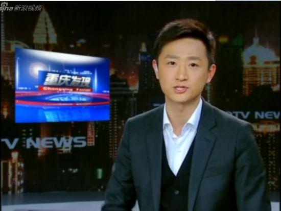 2012重庆微博之夜 @CQTV重庆发现进十强