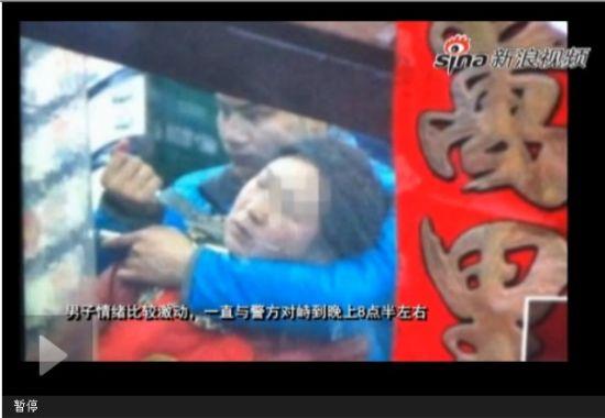 郑州男子持刀劫持女员工与警方对峙四小时