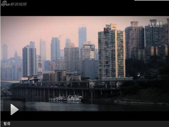 视频:重庆的冬天