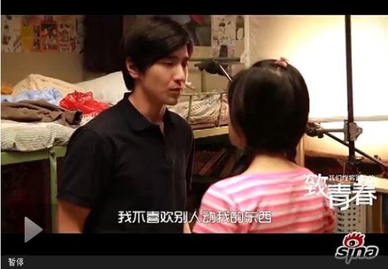 视频:《致青春》制作特辑之男生宿舍