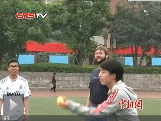 视频:重庆一中学将设棒球课培养男生阳刚之气