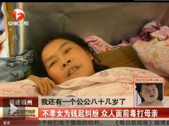 女儿当街殴打生母