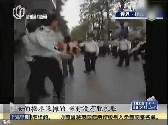 视频:城管又被打 半裸女贩追打收摊城管