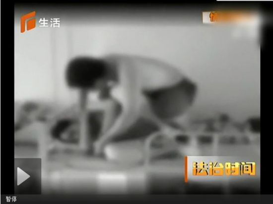 视频:男子遭性侵 难定强奸罪