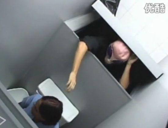 厕所惊现外星人