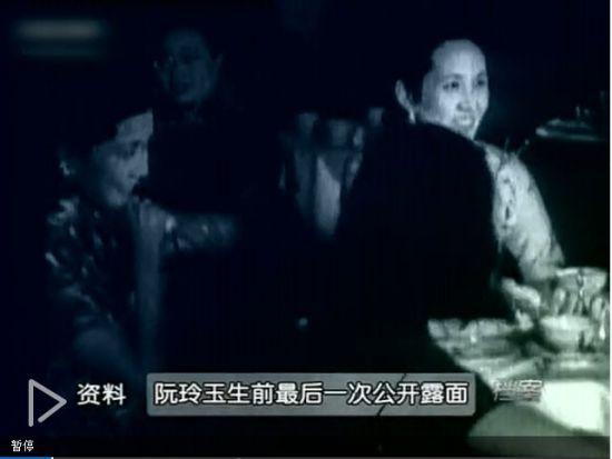 阮玲玉自杀前视频