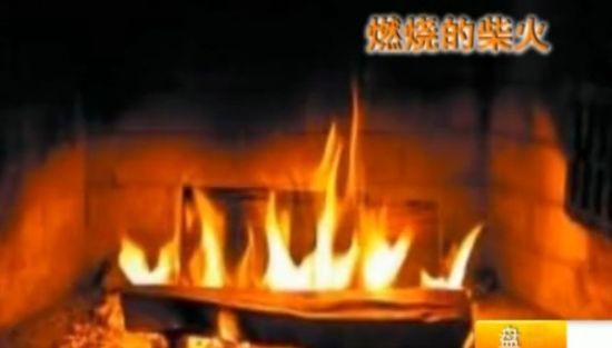 挪威慢电视爆红:直播柴火12小时燃烧过程