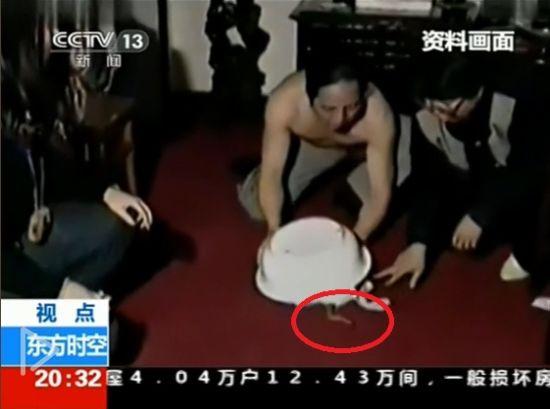 视频:揭秘气功大师王林 神奇绝活空盆来蛇