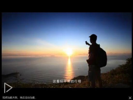 视频:海南文昌市宣传片