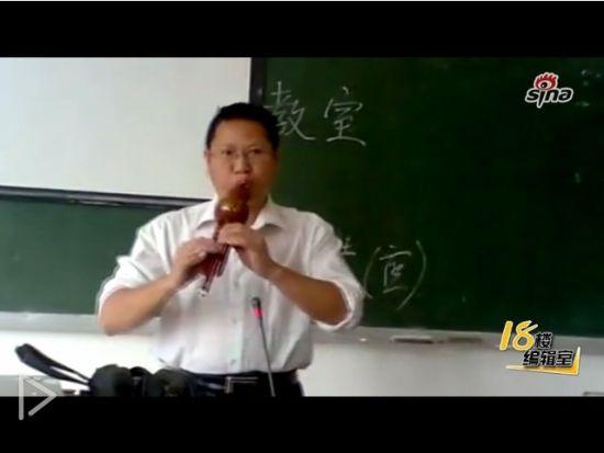 视频:致我们的那些奇葩老师