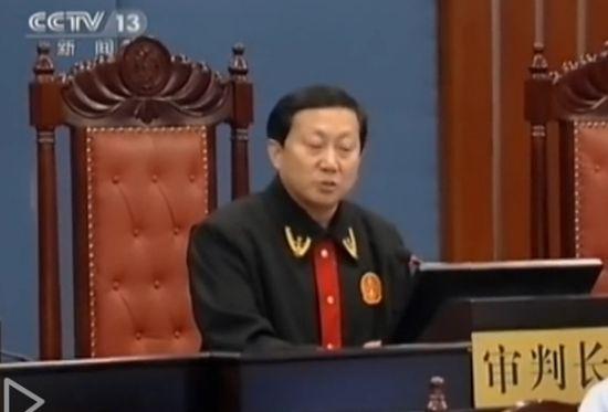 视频:薄熙来案宣判现场 一审被判无期