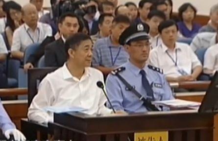视频:薄熙来法庭现场同期