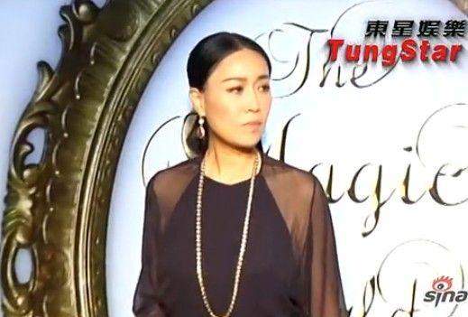 视频:那英看好汪峰章子怡恋情