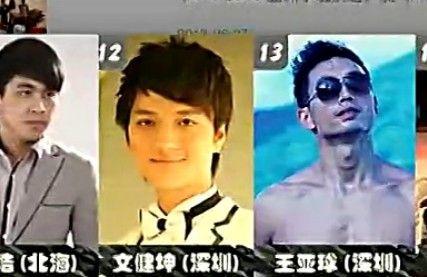 视频:亚洲先生候选人被曝是男妓