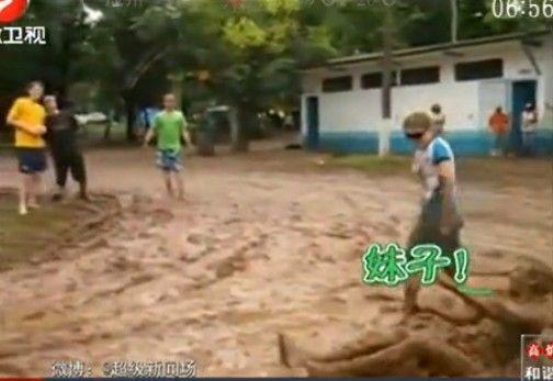 视频:损友大盘点 美女被男子扑倒在稀泥中