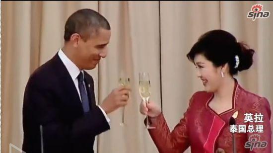 """视频:奥巴马""""亲密""""接触过的女人"""