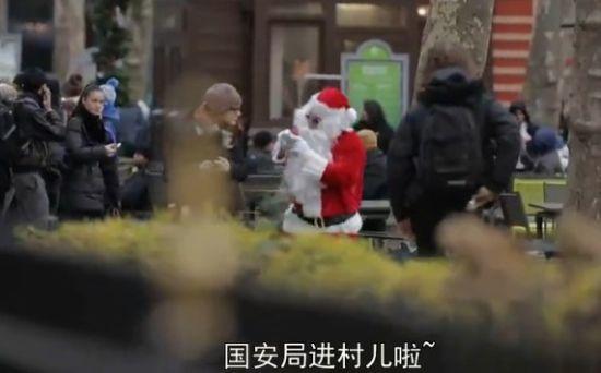 视频:别调皮了 国安局进村了(中字)