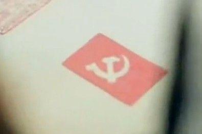视频:中国共产党与你一起在路上