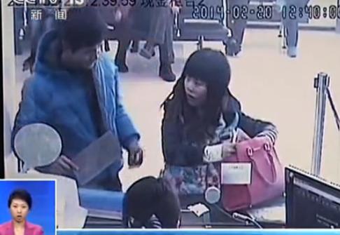 视频:实拍男子持菜刀抢银行 逗笑工作人员