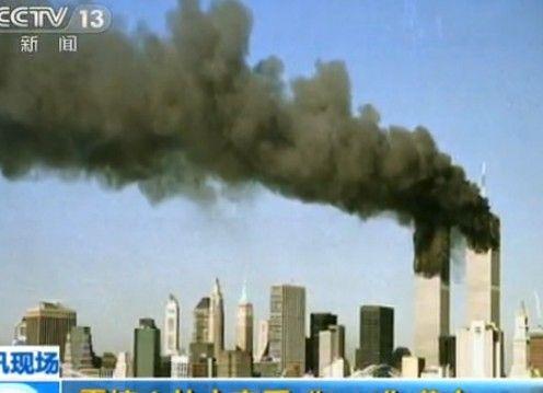 太空拍下911画面