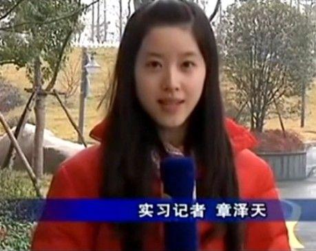 """网曝""""奶茶妹妹""""与京东老总热恋"""