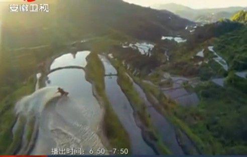 梯田里玩冲浪