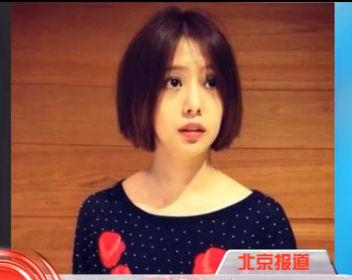 林宥嘉承认与丁文琪姐弟恋 公开昵称