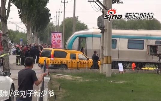 北京测试列车出轨
