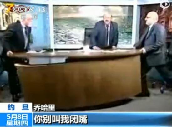 电视直播中两嘉宾意见不合当场掀桌