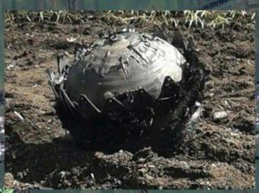 三不明飞行物坠入黑龙江境内