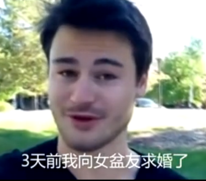 浪漫小伙儿游历26国为女友制作求婚视频