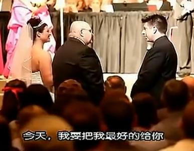 老爸女儿婚礼嘱托新郎—别给我整砸了