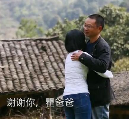 国网重庆市电力公司《一块钱的力量》