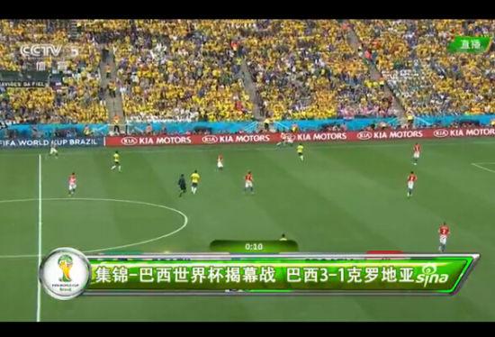 开场乌龙内马尔2球救主 巴西3-1开门红