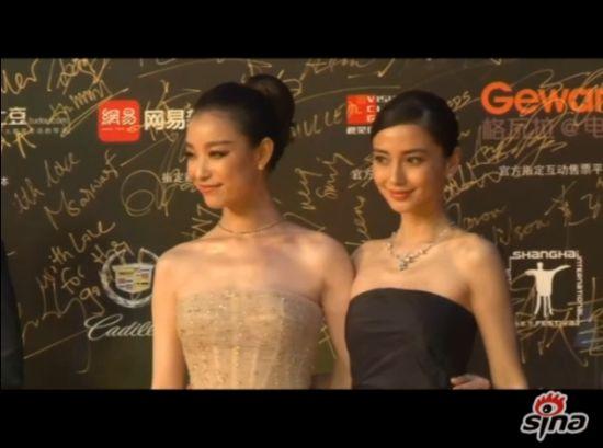 视频:上影节闭幕红毯星光熠熠 女神斗艳