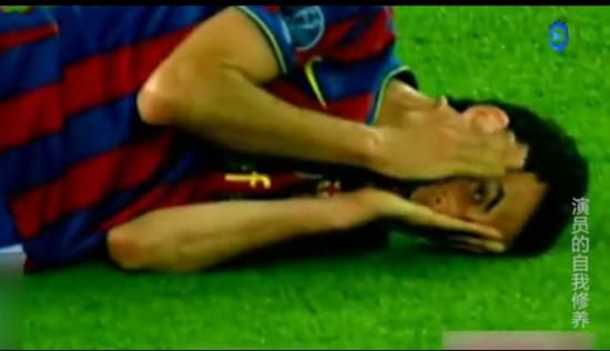 视频:外围世界杯-演员的自我修养