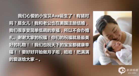 阿雅美国产女 宣布已与华裔男友结婚
