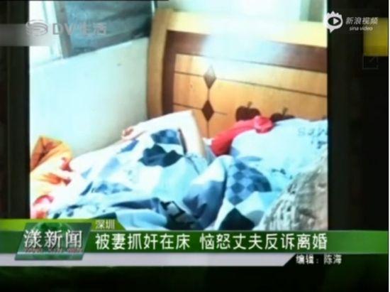 女子将小三捉奸在床 丈夫恼怒起诉离婚