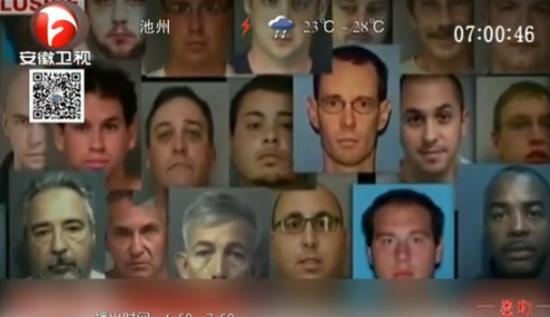 迪士尼多名员工涉猥亵儿童 警察设计诱捕
