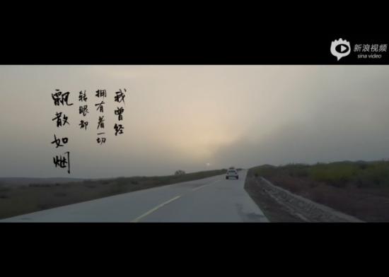 《后会无期》朴树《平凡之路》MV
