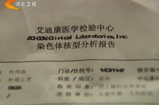 44岁已婚男小便出血 检查发现自己是女人