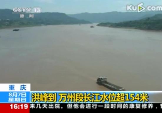 暴雨袭击重庆 长江万州水位超163米